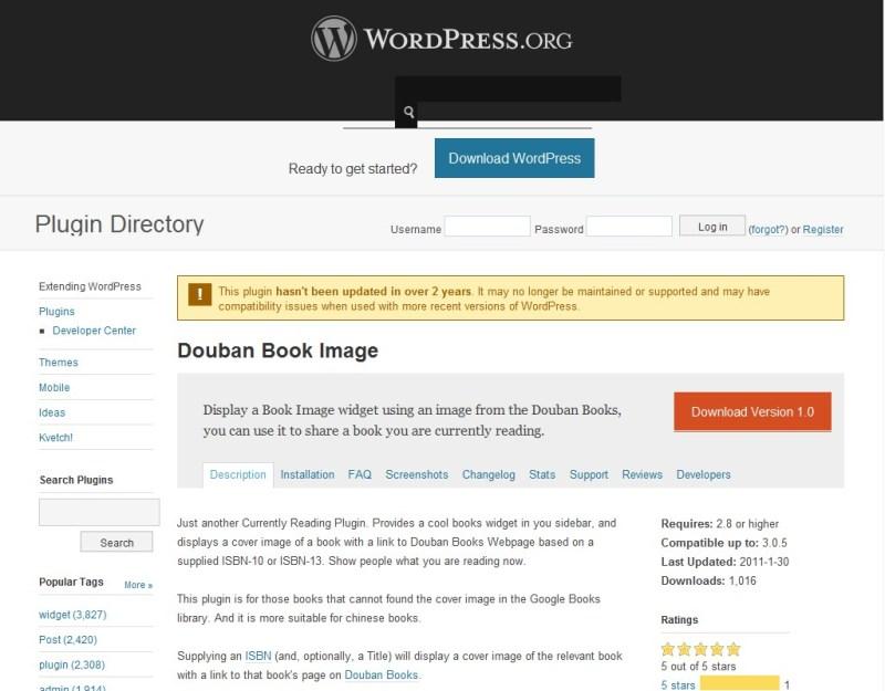 wordpress.org_plugins_douban-book-image_