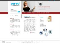 上海施沃电控技术有限公司