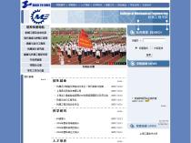 上海工程技术大学机械工程学院