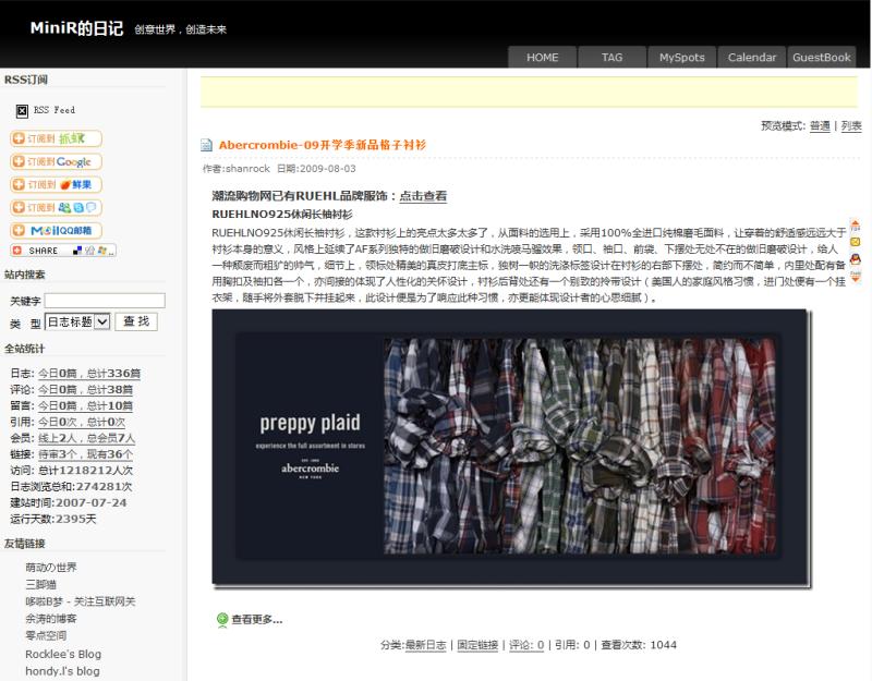 localhost_8021_minir-blog_default.aspg103622