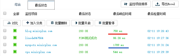 2015-02-11_19-39-38