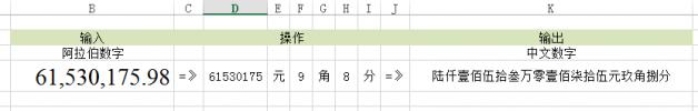 2015-10-23_15-32-35