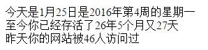 2016-01-25_20-06-06