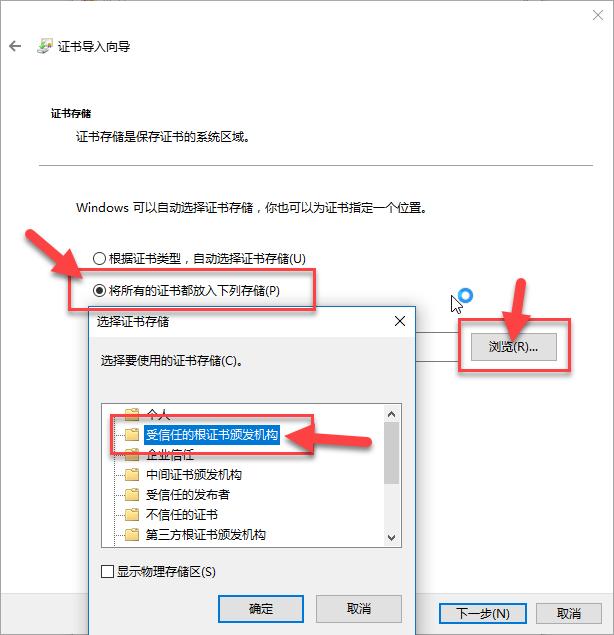 解决在Windows10 1703中使用Aventail无法连接VPN服务器的问题
